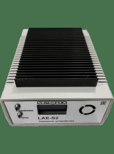 Зарядное устройство LAE-S2-O