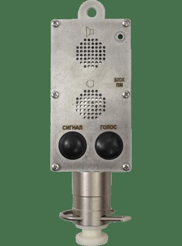 ECHO/AK-EFG (Вынсоной пульт)